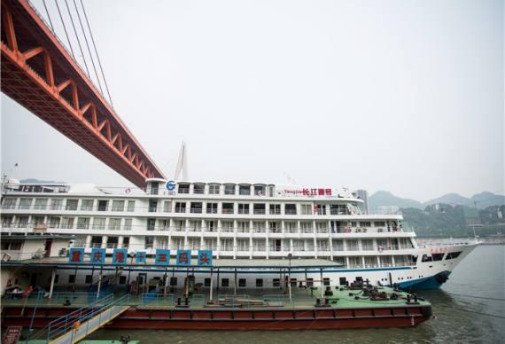 长江1号下水