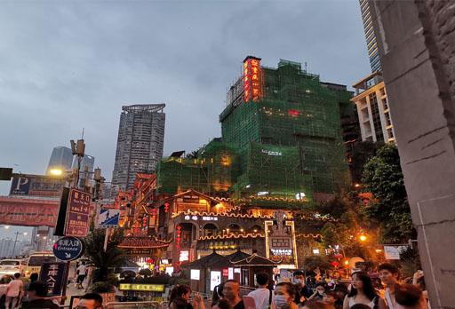 重庆两江游10月9日复航?